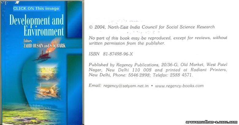 CLICK for details about the contents of this PUBLIHSED BOOK. Inserted on 18th March 2011, NEHU Campus